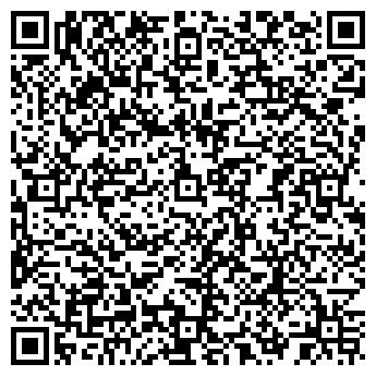 QR-код с контактной информацией организации Place3D