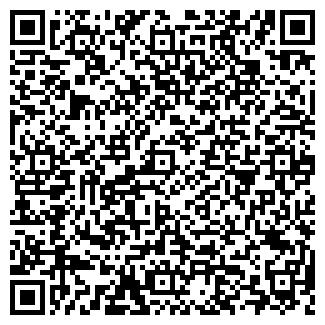 """QR-код с контактной информацией организации """"Галерея"""""""
