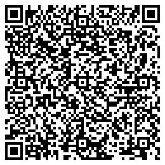 QR-код с контактной информацией организации ООО Santufei