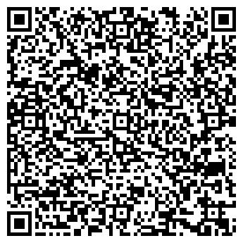 """QR-код с контактной информацией организации ООО """"Мабис"""""""