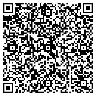 QR-код с контактной информацией организации АТЕРНУМ