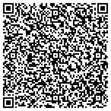 """QR-код с контактной информацией организации ООО """"Точка доступа"""""""