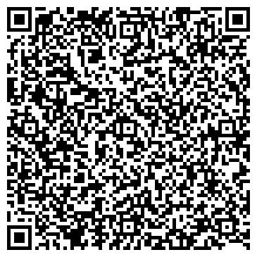 """QR-код с контактной информацией организации ТОО """"Алтын Отау"""" гостиница"""