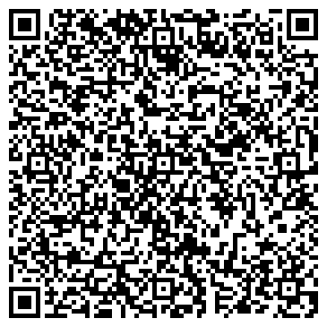 """QR-код с контактной информацией организации ООО """"Адога"""""""