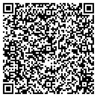 QR-код с контактной информацией организации ЧП kucher