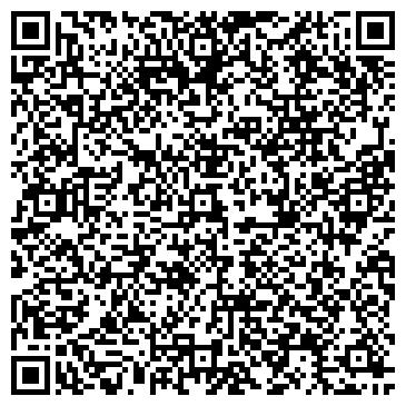 """QR-код с контактной информацией организации УКЦ """"Успех"""", ТОО"""