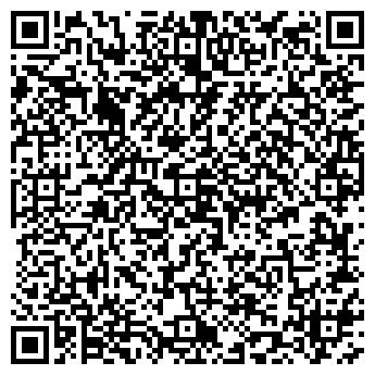 QR-код с контактной информацией организации ООО Лига Центр