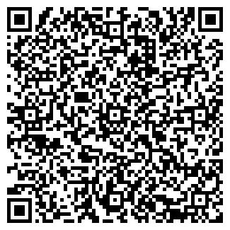 QR-код с контактной информацией организации Теос Украина
