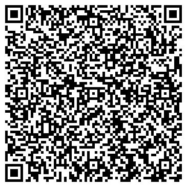 QR-код с контактной информацией организации ООО Гелакси