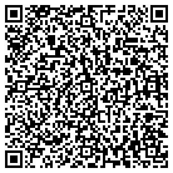 """QR-код с контактной информацией организации ИП """"Hookah Smoke"""""""