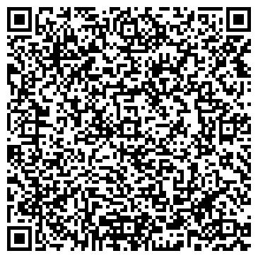 """QR-код с контактной информацией организации ООО Меховая фабрика """"Бавнис"""""""
