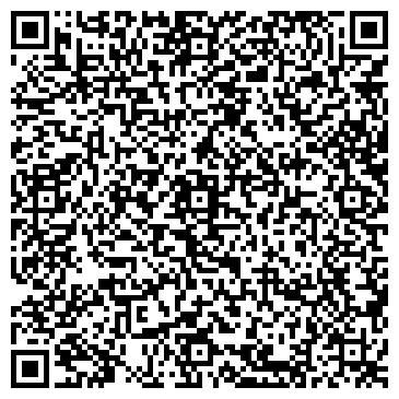 QR-код с контактной информацией организации ООО Ларссен сервис