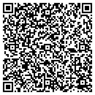 QR-код с контактной информацией организации ИП Кузня