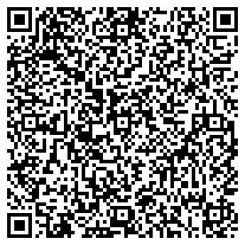 QR-код с контактной информацией организации ООО ЭлитСервис