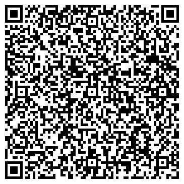 """QR-код с контактной информацией организации ООО Ателье """"Золотой портной"""""""