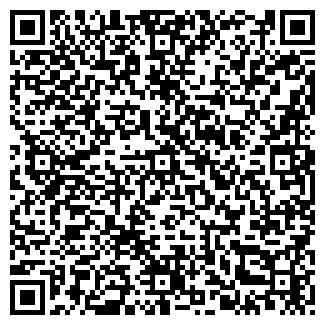 QR-код с контактной информацией организации ООО «Баку»