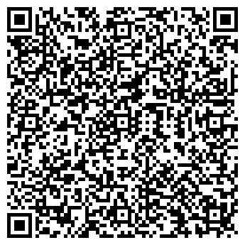QR-код с контактной информацией организации БУМ TRAVEL