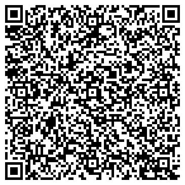"""QR-код с контактной информацией организации АО """"In-Car""""- тюнинг ателье"""
