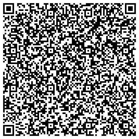 QR-код с контактной информацией организации Бухгалтерский Юридический Аудиторский центр HolamovaCenter (Холамова Центр)