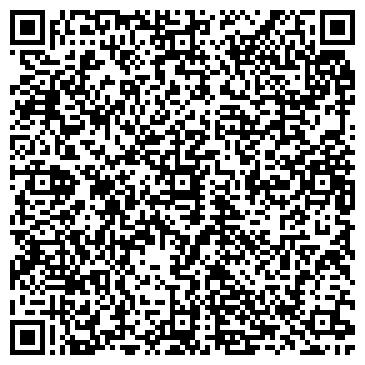 """QR-код с контактной информацией организации ФОП Магазин """"Взуттєвий"""""""