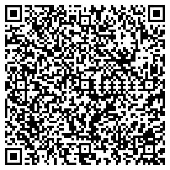 """QR-код с контактной информацией организации АО АО """"МАЙ"""""""