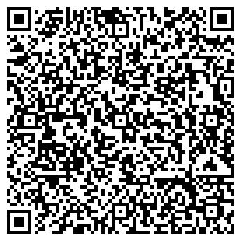 QR-код с контактной информацией организации ООО Вериас