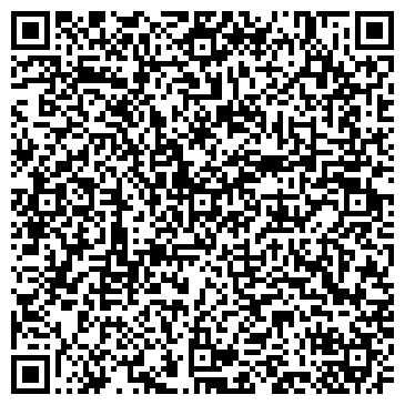 QR-код с контактной информацией организации тоо Kaharman security
