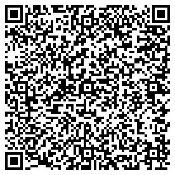 QR-код с контактной информацией организации ООО Vserebre925