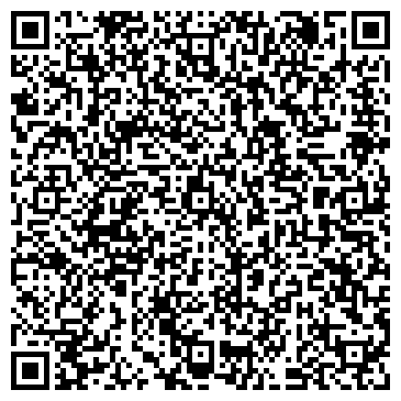 QR-код с контактной информацией организации Переведи.ком