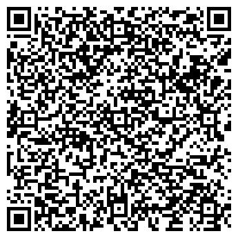 QR-код с контактной информацией организации Киречков А.В, ИП