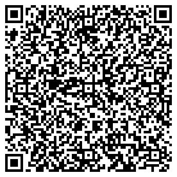 QR-код с контактной информацией организации ВЕТЕР СВОБОДЫ