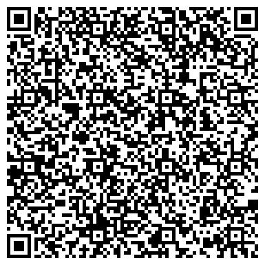 """QR-код с контактной информацией организации ООО """"Единый Туристический Центр"""""""