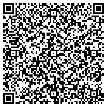 QR-код с контактной информацией организации ВИКИТРЕВЕЛ