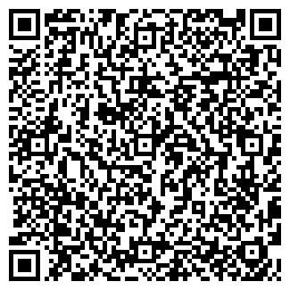 QR-код с контактной информацией организации ИП Дроб А.В.