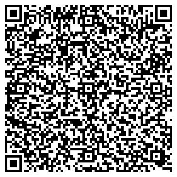 """QR-код с контактной информацией организации ИП """"Турагентство Снежкотур"""""""