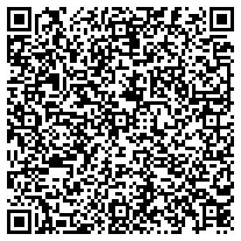 QR-код с контактной информацией организации ВИРТУС ТУР