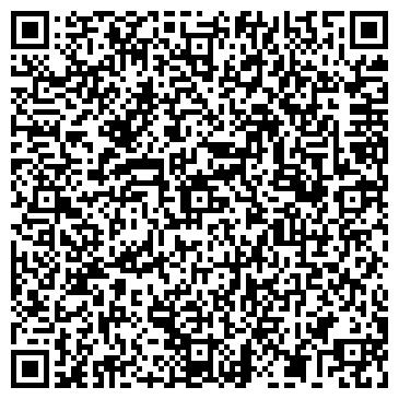 QR-код с контактной информацией организации Алзи Групп, ЧУП