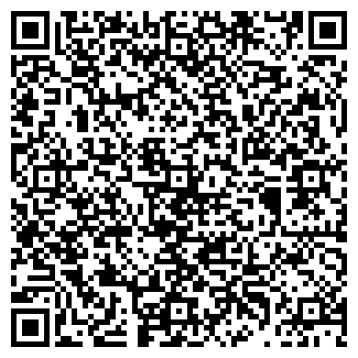 QR-код с контактной информацией организации флп руший