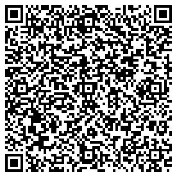 """QR-код с контактной информацией организации ИП Степанов С.В. """"Частный мастер в Балашихе"""""""