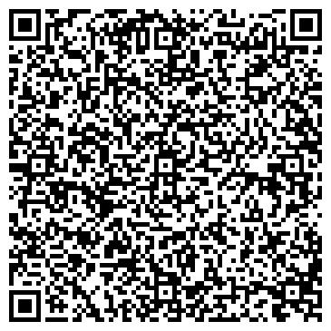 QR-код с контактной информацией организации ТОО LIGHTHouse Kazakhstan