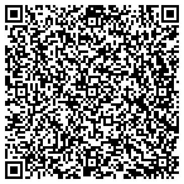 QR-код с контактной информацией организации ООО Контракт Эквипмент