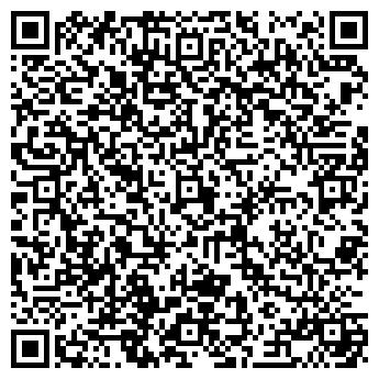 QR-код с контактной информацией организации ООО УДАРНИК