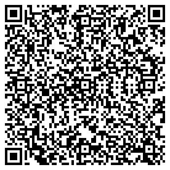 QR-код с контактной информацией организации ИП Аль- Тайр