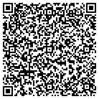 QR-код с контактной информацией организации ООО Спецрент (Смоленск)