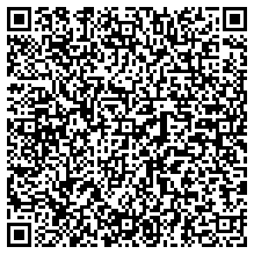 QR-код с контактной информацией организации ООО Ламбо Фуд Украина