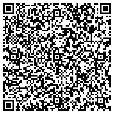 QR-код с контактной информацией организации ООО ТехАэрозоль