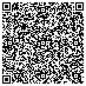 QR-код с контактной информацией организации ООО Бизнес Недвижимость
