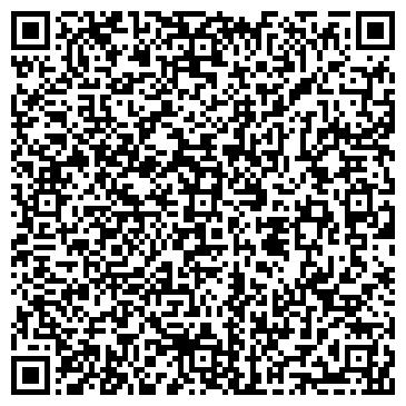 """QR-код с контактной информацией организации Агентство недвижимости """"Мустанг"""""""