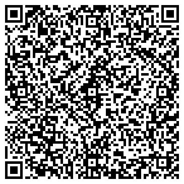 QR-код с контактной информацией организации ООО Дормаш Групп
