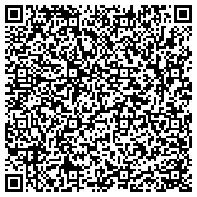 """QR-код с контактной информацией организации ИП """"Академия сна"""""""